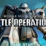 機動戦士ガンダム バトルオペレーション2 初見プレイ[ゲーム実況byすずきたかまさのゲーム実況]