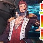 【ナポレオンガチャ】虹回転キター!やっぱ物欲センサーってあるんやな……「Fate / Grand Order」【FGO】[ゲーム実況byBelle]