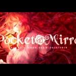 【Part6】 Pocket mirror 実況した[ゲーム実況byYUuuuu1125]