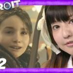 #12【アドベンチャー】 ゴー☆ジャスの「Detroit: Become Human」【GameMarket】[ゲーム実況byゴー☆ジャス]