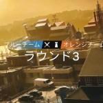 【LIVE録画】レインボーシックスシージ練習 #34[ゲーム実況by男気性なドミちゃんねる]