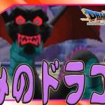 #78【ドラクエ7】やみのドラゴン戦!見た目がホラーです‥ ドラゴンクエスト7を思い出しながら実況プレイ!【女性実況】[ゲーム実況by★むーんの実況チャンネル彡]