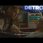 【Detroit】決戦前夜【31】[ゲーム実況byむつー]