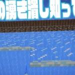 【マインクラフト】水中の湧き潰しの方法教えて下さい:まぐにぃのマイクラ実況2 #251[ゲーム実況byまぐにぃゲーム実況本館]