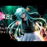 【ガチで恐怖】ZOMBI ♯4[ゲーム実況byじんたん]
