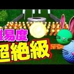 【Golf It!】初心に帰・・・って難しーじゃねぇーか!#50【あしあと】[ゲーム実況byあしあと]