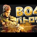【配信に幽霊が映り込んだ】 PS4版Call of Duty: Black Ops 4【ブラックアウト】[ゲーム実況byさかなgame&何か]