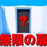 ドアだらけの世界から脱出するゲーム[ゲーム実況byオダケンGames]