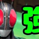 【パズドラ】めちゃ強いぞ!仮面ライダーBLACK RXで闘技場5 異形(イギョウ)の存在へ!![ゲーム実況byダチョー]