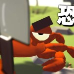 狂った「包丁ガニ」が人を切り刻んで家を破壊する恐ろしいゲーム[ゲーム実況byオダケンGames]