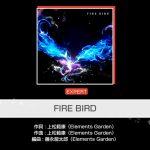 【バンドリ!ガルパ】#31 FIRE BIRD EXPERT フルコンボ[ゲーム実況bymihoco ♪]