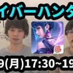 【ゲーム実況LIVE 】平成最後のなうしろライブ!#2【なうしろ】[ゲーム実況byなうしろ]