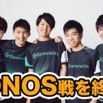 【クラロワ】白熱の日本チーム対決。惜しくも敗戦。-PONOS戦-【GameWith】[ゲーム実況by2Glasses]