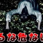 『 姦姦蛇螺 』という見たら最期の都市伝説を知っていますか?【怪異症候群3 #6】[ゲーム実況byキヨ。]