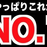 【プロスピA】プロスピでNo.1のガチャが最高のタイミングで登場だッ!【プロ野球スピリッツA】#771【AKI GAME TV】[ゲーム実況byAKI]