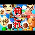『Wii Party最強キャラ3人』と本気勝負したら凄いことが起きた!![ゲーム実況byレトルト]