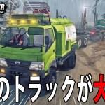 【MudRunner】オフロードで日野のトラックが大活躍【アフロマスク】[ゲーム実況byアフロマスク]