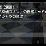 【本格クイズRPG】チョイスクライシスを実況プレイpart6[ゲーム実況by悠祐ゆっけ]