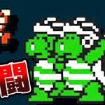 【実況】 みんなで作って激闘!マリオメーカー2大戦 【Part10】[ゲーム実況byキヨ。]