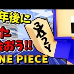【マインクラフト】2D3Yニキュニキュとバネバネコンビ急な展開!【ワンピースMOD】パート22[ゲーム実況byあしあと]