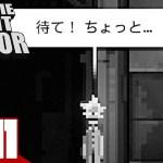 #11【パズル】弟者の「Zombie Night Terror」【2BRO.】[ゲーム実況by兄者弟者]