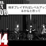 #14【パズル】弟者の「Zombie Night Terror」【2BRO.】[ゲーム実況by兄者弟者]