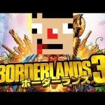 #5【あはは】 PC版ボーダーランズ3をやりまくる![ゲーム実況byさかなgame&何か]