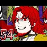 タコ野郎!!!【キミガシネ】 #54[ゲーム実況by死神の巣]