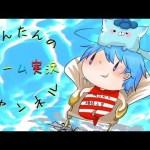 【フリーホラーゲーム】Alice mare[ゲーム実況byじんたん]
