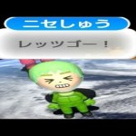 ニセしゅうがいた マリオカート[ゲーム実況byしゅうゲームズ]