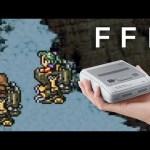 【FF6】ミニスーファミのゲーム全部少しずつ実況プレイ【3】[ゲーム実況byむつー]