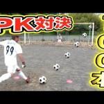 【カオス】PK100本でガチ対決したらヤバすぎた…[ゲーム実況byAのゲームチャンネル!]