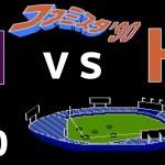 #70 Hチーム戦 ナムコスターズで全チームに勝つ ファミスタ90 ファミコン[ゲーム実況byたぶやんのレトロゲーム実況]