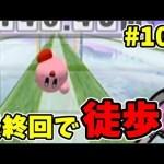 earaido100[ゲーム実況byシンのたわむれチャンネル]