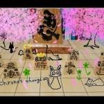 【Live】まったりよる将棋。【2019/10/25】[ゲーム実況by将棋実況チャンネル【クロノ】]