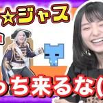 こっち来るな、ゴー☆ジャス!!!笑【PICO PARK】#4[ゲーム実況byゴー☆ジャス]
