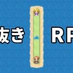 世界一の手抜きRPGをプレイしてみた[ゲーム実況byキヨ。]