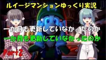 局 実況 カンヘル ゲーム アット