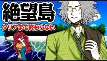 番外 編 キミガシネ 【キミガシネ番外編】生存島 絵心ナオ