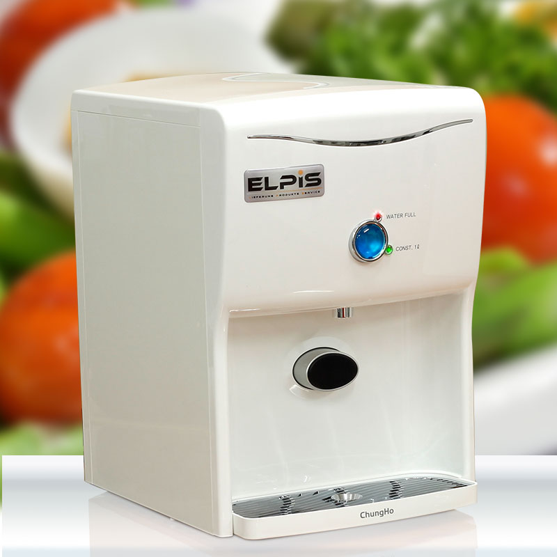 ELPIS CHP 1270-D