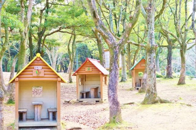 Kinbuchi_Park (10)