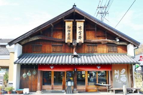 Kyohotei (1)