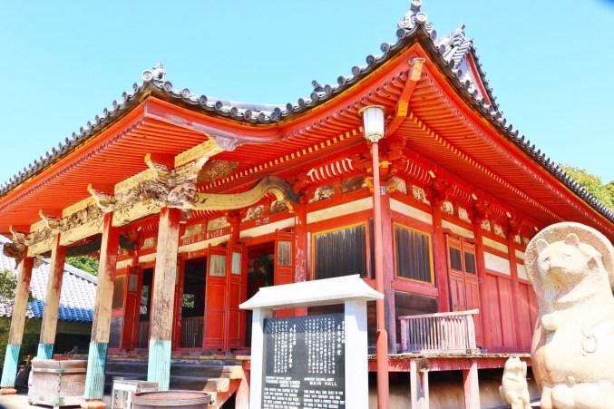 Yashima_ji (1)