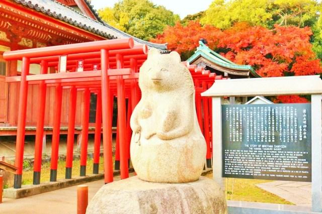 Yashima_ji (11)