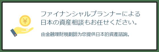 日本に外國人を呼び寄せたい場合~あらかじめ在留資格認定 ...