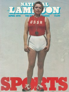 The best sports cover ever