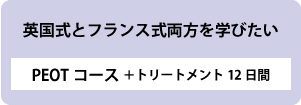 select_bot4