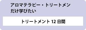 select_bot5
