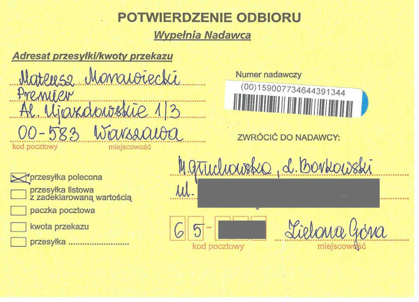 Poświadczenie odbioru listu Małgorzaty Głuchowskiej i Lecha Borkowskiego do premiera z 10 grudnia 2017, strona 1.