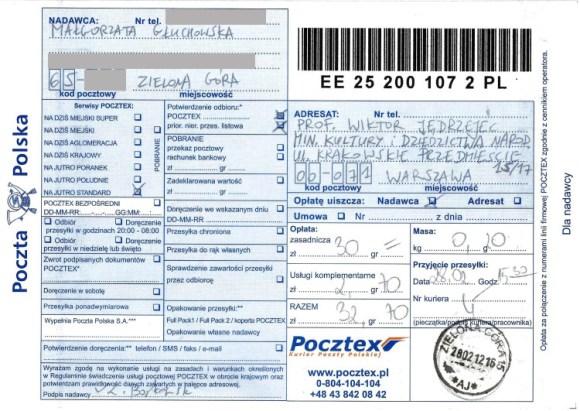 Małgorzata Głuchowska list do Wiktora Jędrzejca, Dyrektora Departamentu Szkolnictwa Artystycznego i Edukacji Kulturalnej, Ministerstwo Kultury, przesyłka kurierska Pocztex, 28 lutego 2012